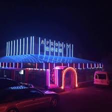 Afrodit Gece Kulübü